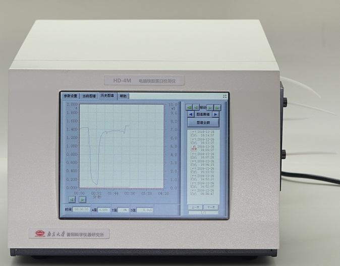 电脑核酸蛋白检测仪HD-4M(触摸屏)