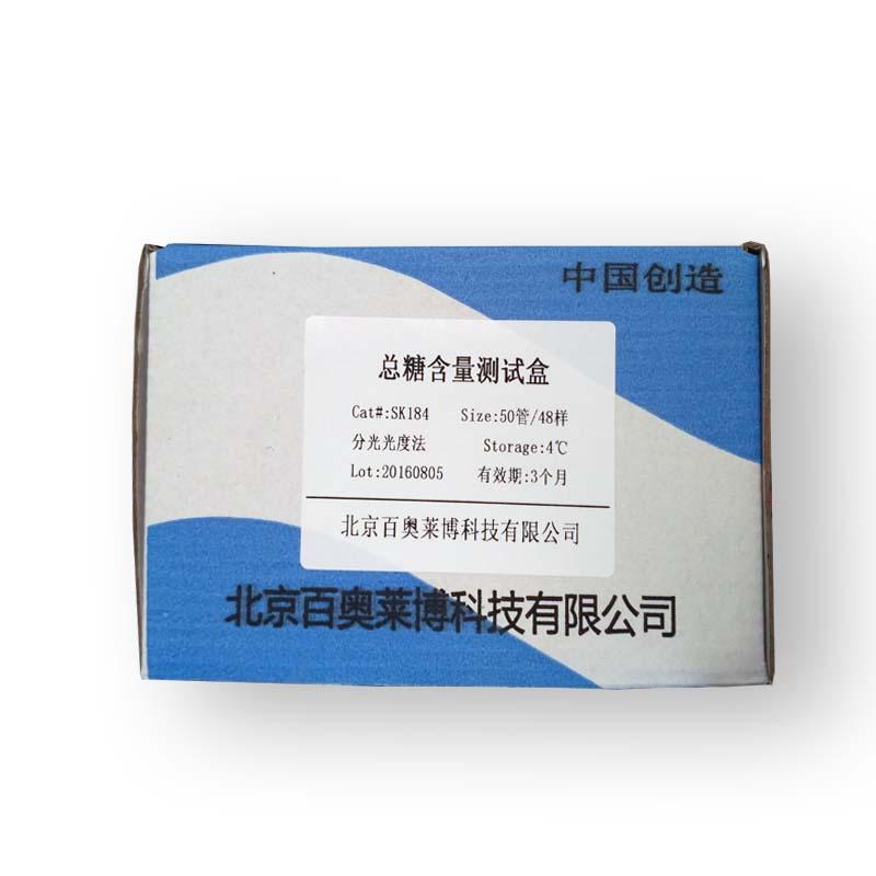 SABC免疫组化试剂盒(兔IgG)(POD显色) 蛋白质研究