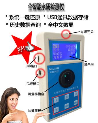 臭氧测试仪 水中臭氧测试仪 臭氧测量仪