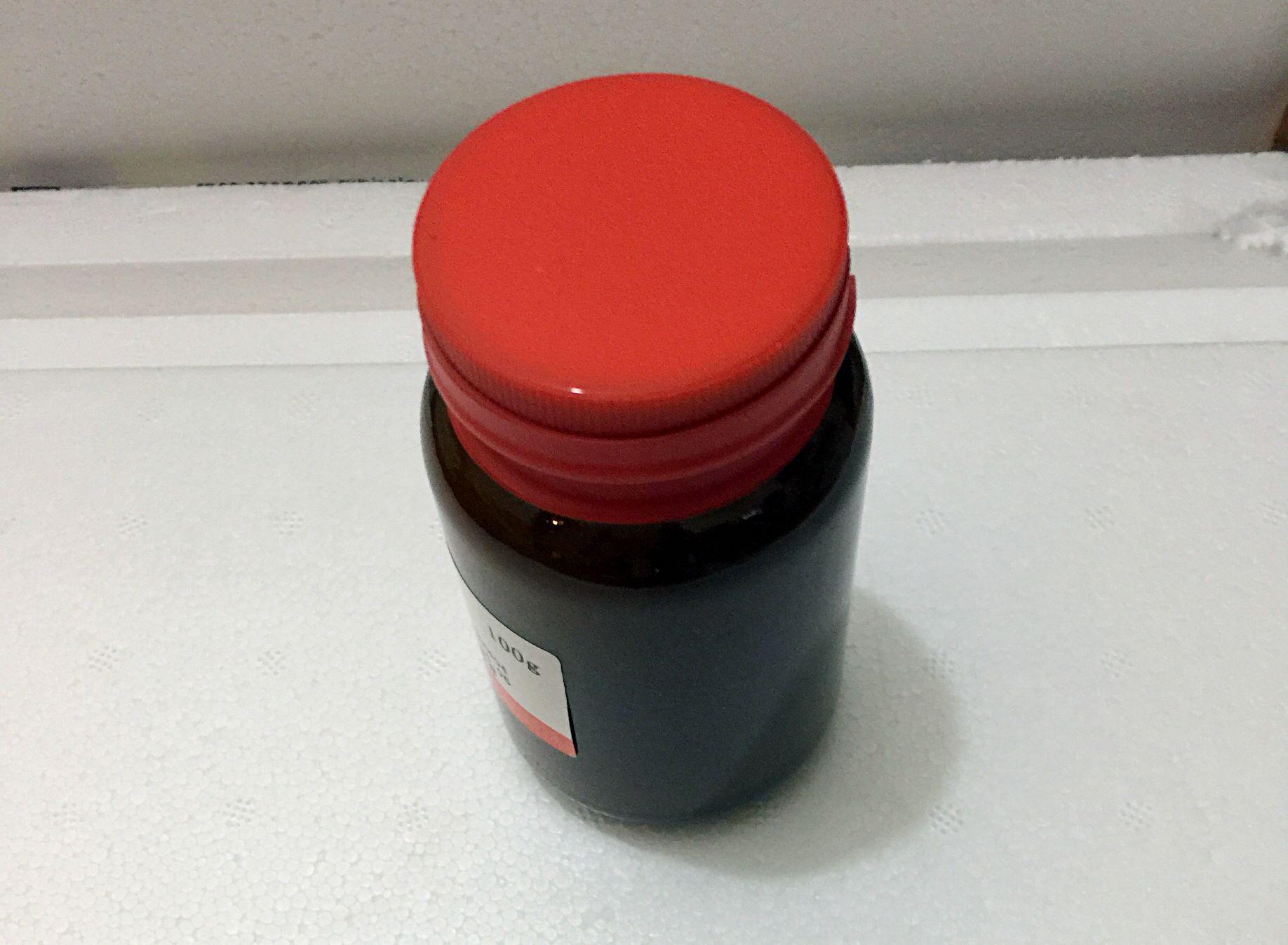 戊二醛固定液(2.5%)