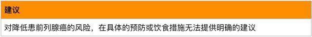 屏幕快照 2017-09-10 下午7.49.49.png