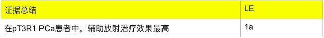 屏幕快照 2017-09-10 下午7.47.39.png