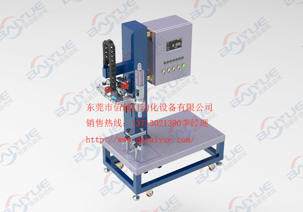 灌装机-4公斤防腐漆灌装机-4KG称重式灌装机
