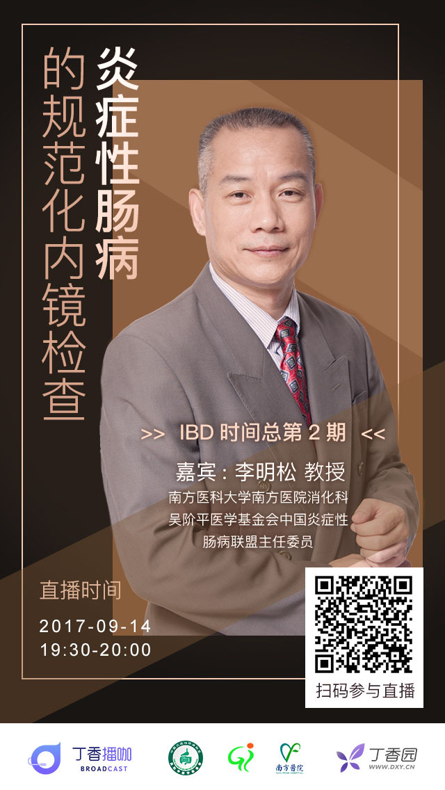 直播海报-李明松-CMS.jpg