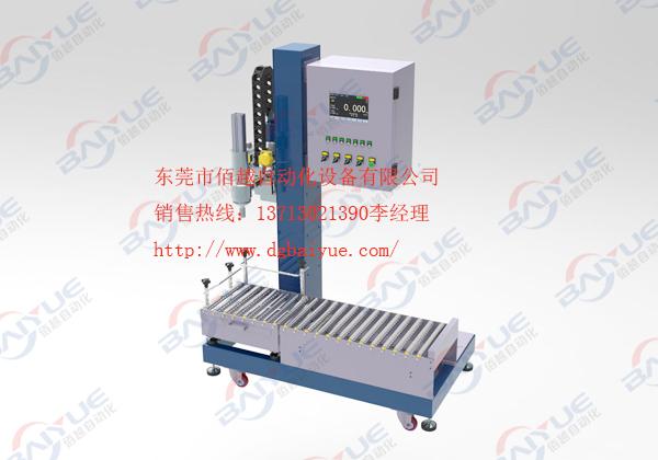 灌装机-18升乳胶漆灌装机-18升称重式灌装机