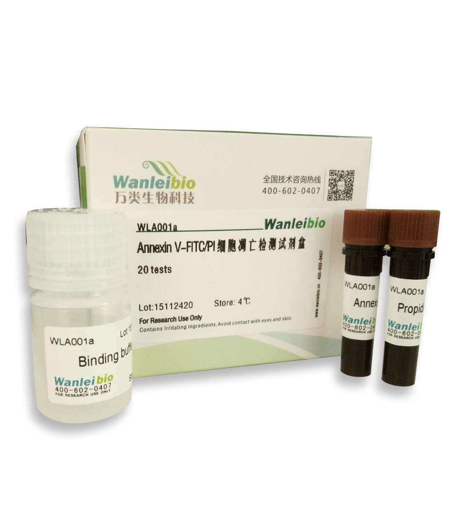 Annexin V-FITC/PI细胞凋亡检测试剂盒-5T