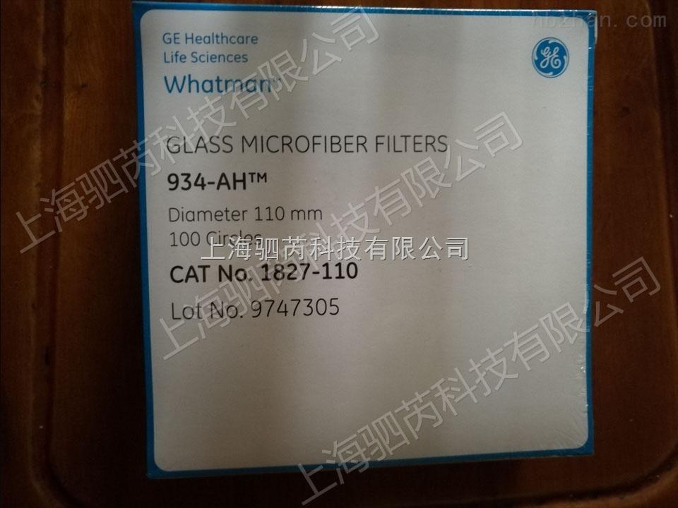 whatman无荧光特性玻璃纤维滤纸 孔径1.5um黄曲霉毒素检测纸934-AH