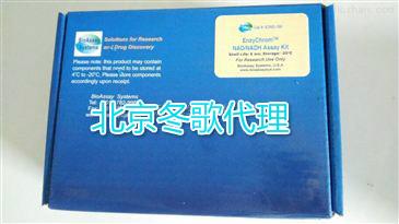 细胞活性(MTT)测试盒进口生化法