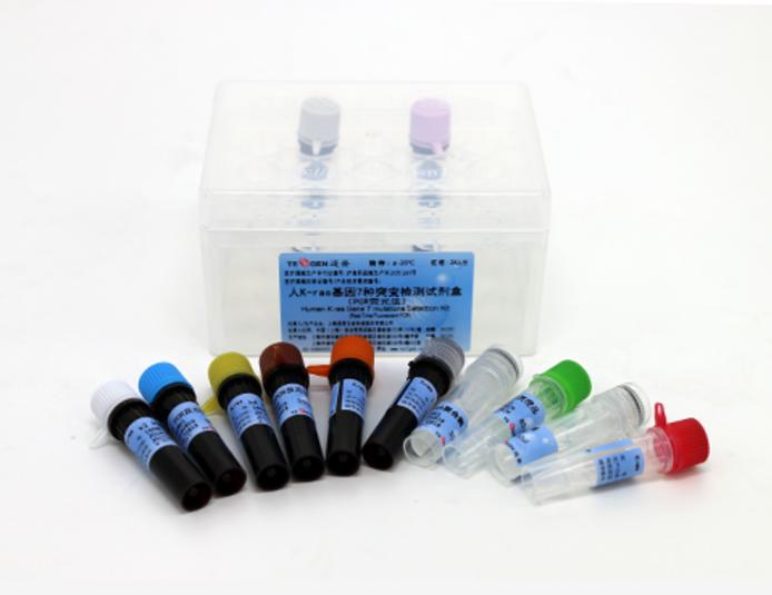 人KRAS基因突变检测试剂盒