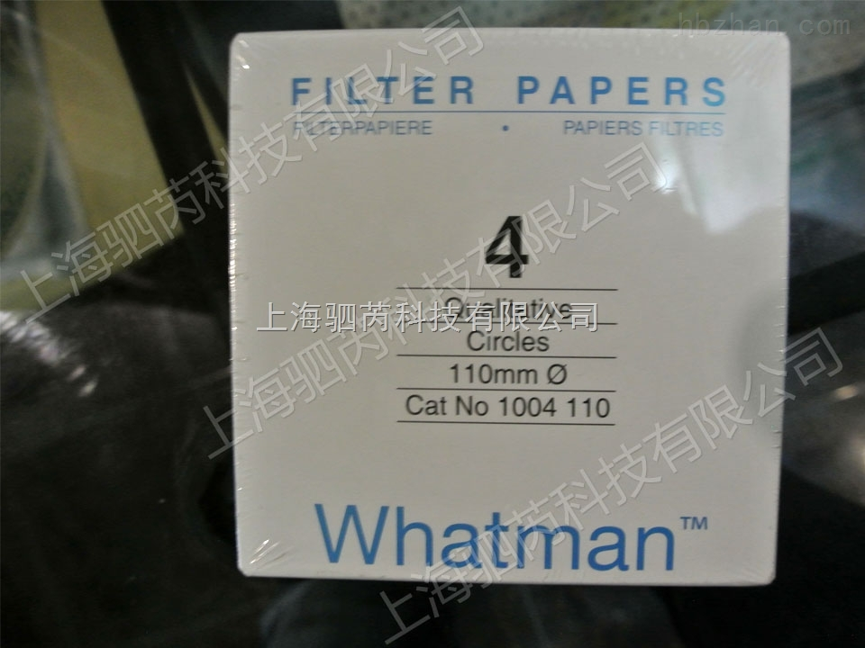 whatmanGrade4 4号定性滤纸 快速定性滤纸 1004-110