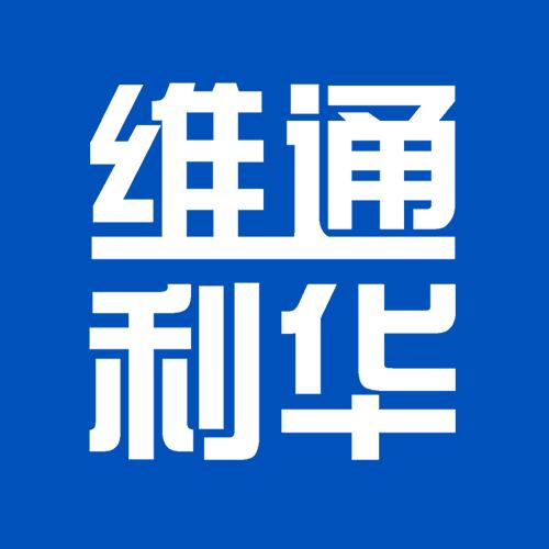 维通利华: 实验动物国际进口代理服务