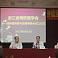 王军一博士当选浙江省预防医学会肿瘤预防与控制专业委员会唯一企业委员