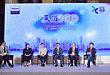 《医道》联手飞利浦共庆 100 期 新节目 9 月 23 日正式开播