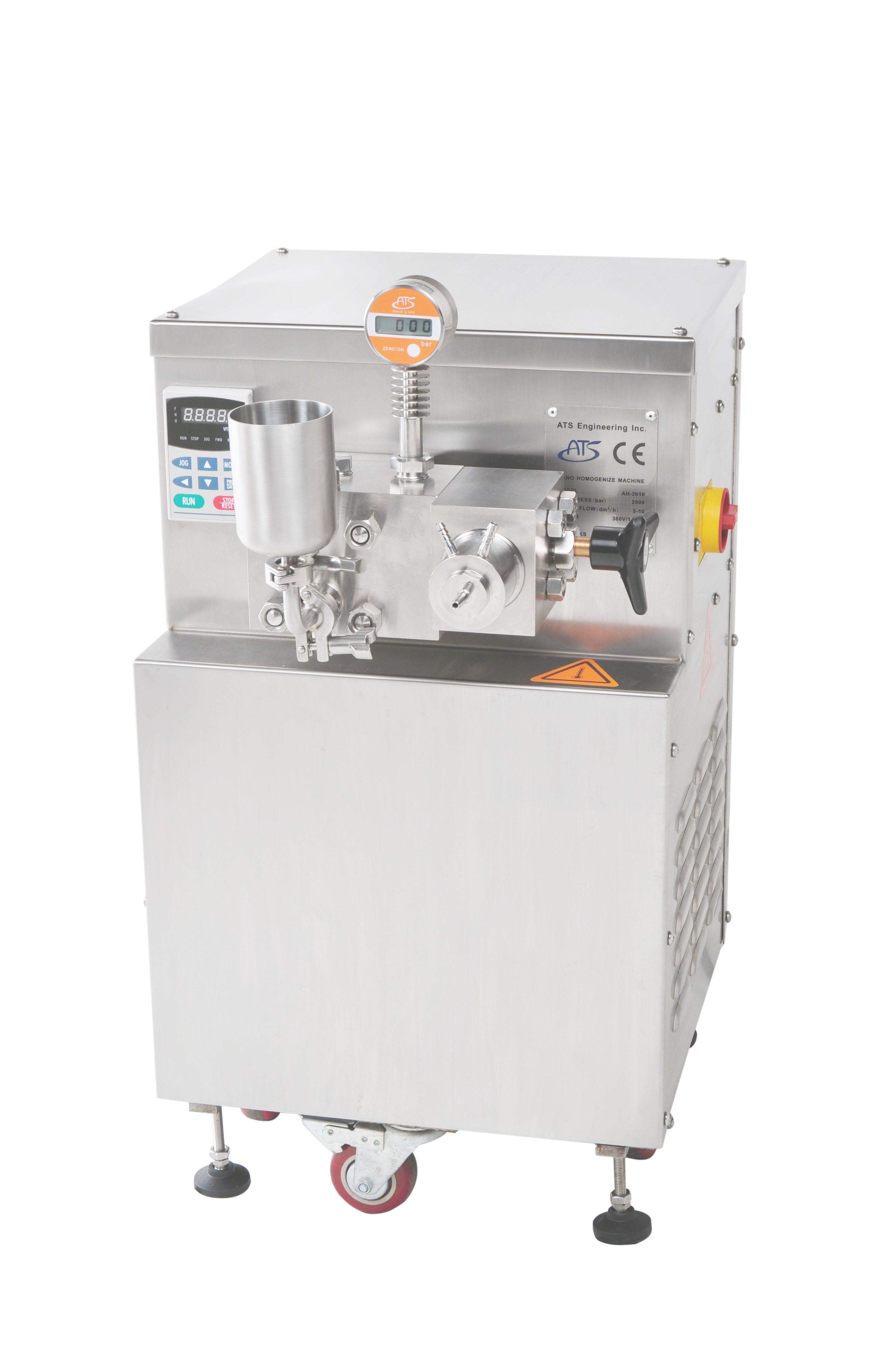 制剂专用型高压均质机