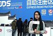 中华医学会糖尿病学分会第十九次全国学术会议隆重召开