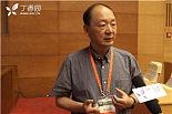 李凌江教授谈灾害事件后如何提供医学支持