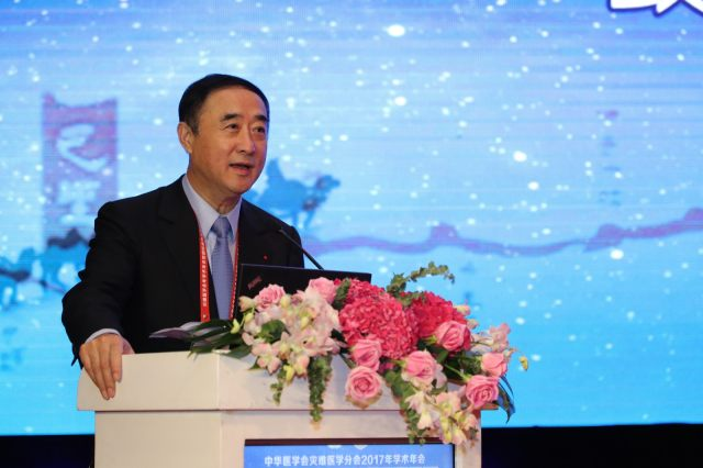 「国际城市安全与一带一路灾难医学救援」会议在沪召开