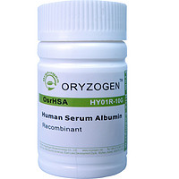 重组人血清白蛋白Recombinant Human Serum Albumin(rHSA)/OsrHSA