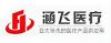 现货供应欧姆龙全自动医用电子血压计 健太郎HBP-9020电子血压计