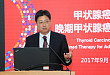陈立波教授:靶向药物开启晚期甲状腺癌治疗新途径