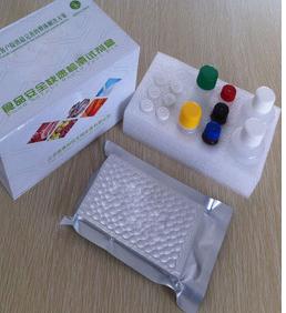 NAADP试剂盒