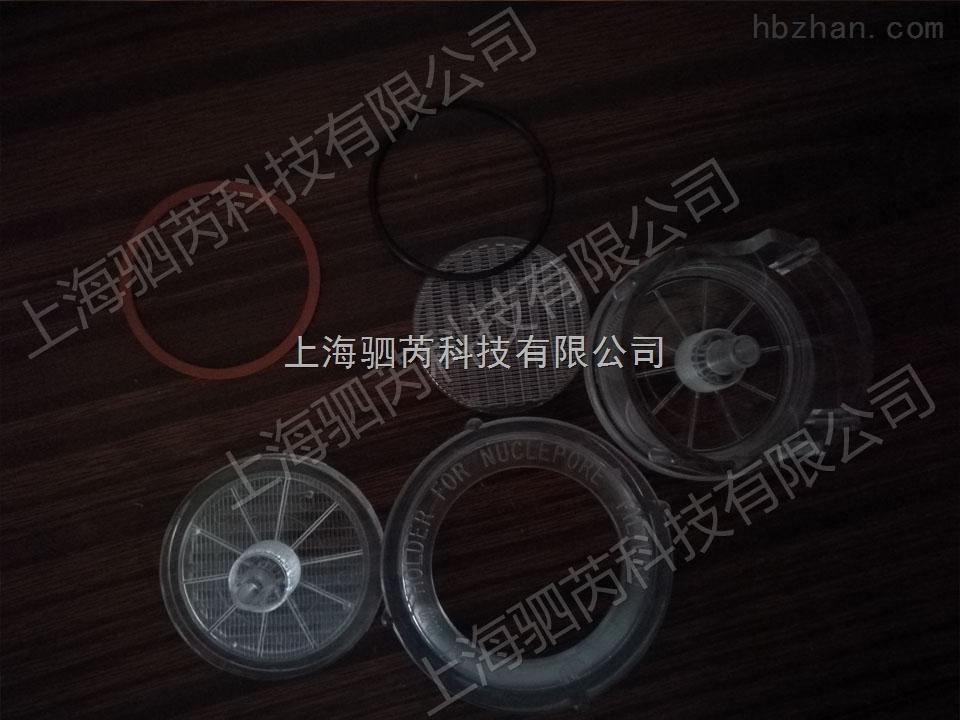 whatman直径25mm换膜过滤器420200