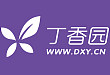 快速上手:中國乳腺癌診治指南(2015 版)