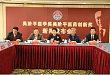 2017 年吴阶平医学奖 6 人获医药创新奖