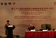 长城会 2017:如何早期识别不典型胸痛?