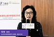 长城会 2017 :杨娅教授谈心内科医生如何解读超声心动图