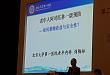 长城会 2017:老年人阿司匹林一级预防,用法用量有讲究
