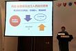 长城会 2017:怎样管理及控制盐敏感高血压