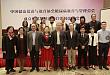 中国糖尿病教育与管理再启新征程