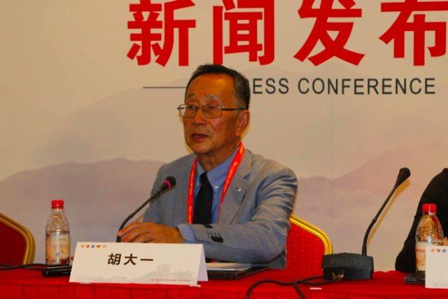 中国健康调查报告pdf 2017 中国心脏预防康复调查报告在京发布