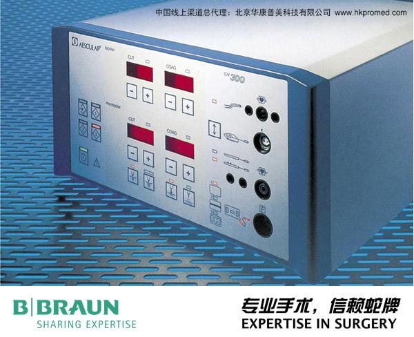 88必发com_德国蛇牌Aesculap高频电刀GN300