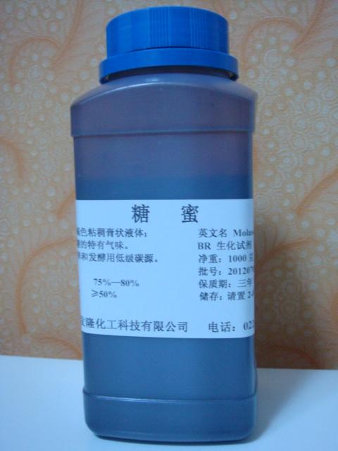 糖蜜(国家标准型TH12-672)与葡萄糖的区别