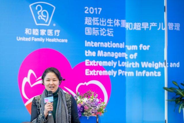 超低出生体重儿/超早产儿国际医护新进展