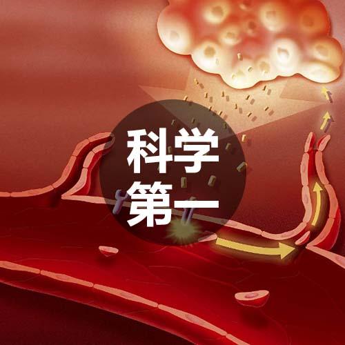 血管生成术