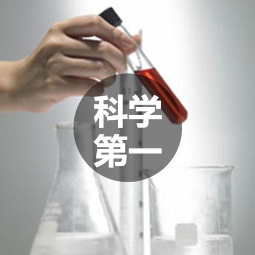 抗氧化自由基检测