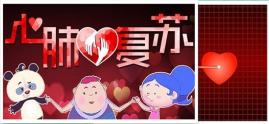 我院开展心肺复苏术(CPR)知识培训及实操训练(1)270.png
