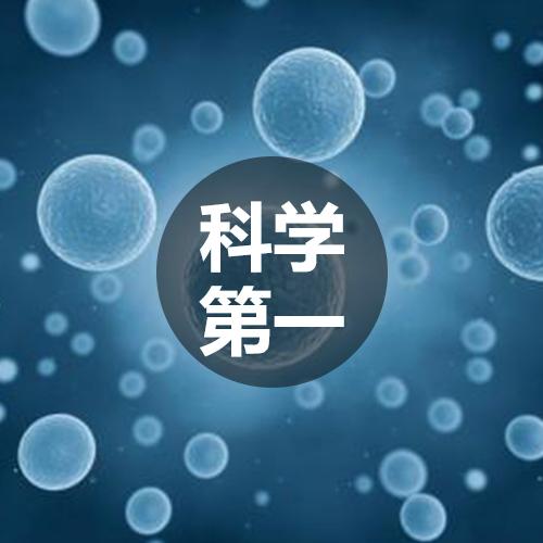 磁激活细胞分选