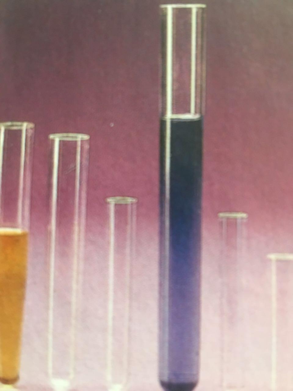 羟胺盐滴定液北京华科盛精细化工产品贸易有限公司