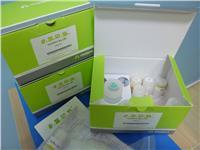 Omega One step RT-PCR kit(25) Omega,TQ2601-01