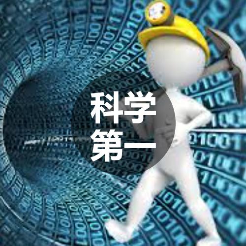 公共数据库挖掘