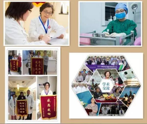 北京宝岛妇产医院主办廊坊地区生殖医学交流会圆满举办610.png