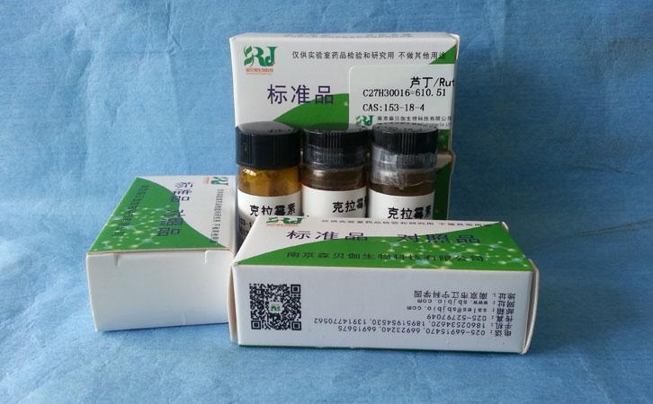 N-阿魏酰真蛸胺对照品,CAS:66648-44-0标准品