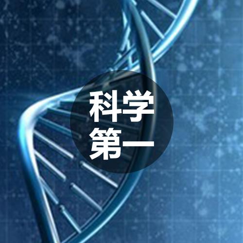 miRNA测序