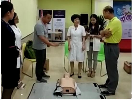 我院开展心肺复苏术(CPR)知识培训及实操训练(1)106.png