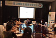 北京宝岛妇产医院主办廊坊地区生殖医学交流会圆满举办