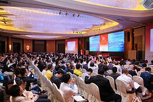 2017 中国民营医院发展年会
